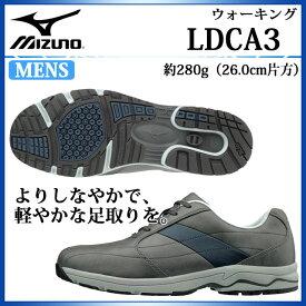 ミズノ メンズ ウォーキングシューズ LD CA3 CROSS 男性用 B1GC1720 MIZUNO よりしなやかで、軽やかな足取りを街歩きや旅先にフィットするカジュアルデザイン