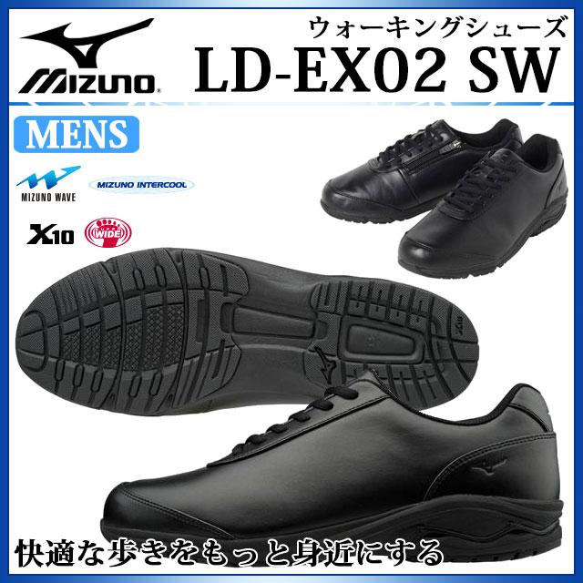 ミズノ メンズ ウォーキングシューズ LD-EX 02 SW 男性用 B1GC1728 MIZUNO ウォーキングシューズ