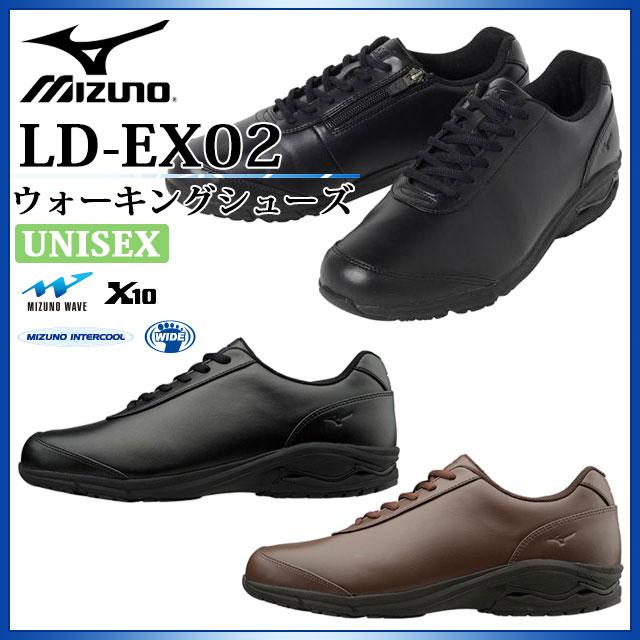 ミズノ メンズ ウォーキングシューズ LD-EX 02 男性用 B1GC1722 MIZUNO ウォーキングシューズ