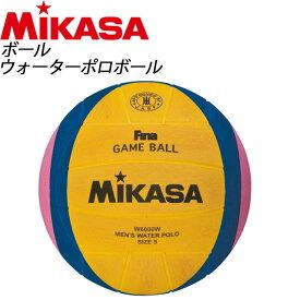 MIKASA(ミカサ)水球 W6000W ウォーターポロボール 【男子用】