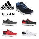 ☆アディダス ランニングシューズ スニーカー メンズ レディース GLX 3 WIDE GLX 4 ジーエルエックス adidas MENS LADIES