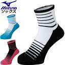 ミズノ スポーツアパレル アクセサリー ソックス(ショート) MIZUNO 62JX8002 靴下 男女兼用