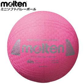 モルテン バレーボール ミニソフトバレーボール molten S2Y1200P 小学校 中・低学年用 球