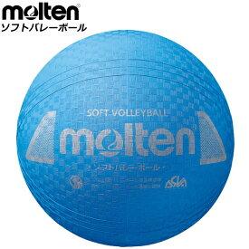 モルテン バレーボール ソフトバレーボール molten S3Y1200C ファミリー・トリム 球