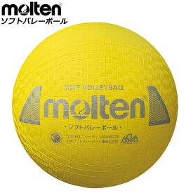 モルテン バレーボール ソフトバレーボール molten S3Y1200Y ファミリー・トリム 球