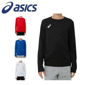 アシックス ジュニア Tシャツ 長袖 丸首 JR OPロングスリーブトップ ロンティー 吸汗速乾 トレーニング 2034A062 asics