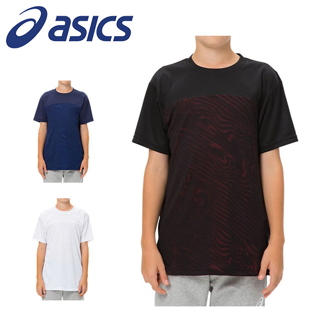 アシックス ジュニア Tシャツ 半袖 丸首 Jr.クールショートスリーブトップ ジャカード 男の子 2064A018 asics