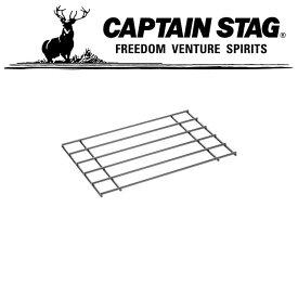 キャプテンスタッグ アウトドア キャンプ バーベキュー BBQ コンロ用 ダッチオーブンスタンドM6506 CAPTAIN STAG
