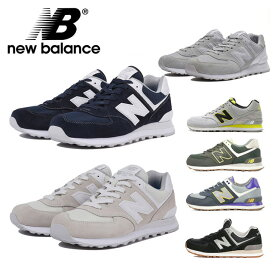 ☆ニューバランス スニーカー ML574 国内正規品 NEW BALANCE ランニングスタイル シューズ レディース メンズ 靴