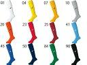 アシックス asics サッカーソックス XSS098 Jr.ストッキング 靴下 ゲームストッキング 少年 ジュニア