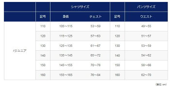 asics(アシックス)バレーボールゲームパンツXW1738BIGパンツ吸汗速乾男女兼用【ジュニア対応】