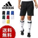 アディダス ゲームパンツ チーム対応 ハーフパンツ TIRO17 adidas メンズ ウェア