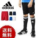 アディダス サッカー ジュニア ゲームパンツ KIDS BASIC ゲームショーツ adidas MMQ88 ハーフパンツ