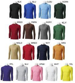 アンブロ ジュニア L/S コンプレッションシャツ UAS9300J サッカー フットサルウェア 長袖シャツ