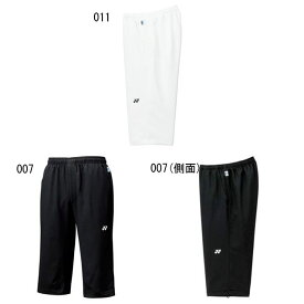 ヨネックス YONEX テニス・バドミントン ウェア トレーニングパンツ 60048 ユニ7分丈プラクティスパンツ