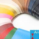 【同色革2枚セット】レザークラフト 革材料A4サイズはぎれ牛革 選べる全20色