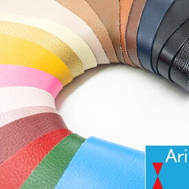 レザークラフト 革材料【同色革2枚セット】【A4サイズ】はぎれ牛革 選べる全20色