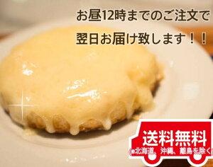 観音屋 デンマークチーズケーキ 4個入り 神戸 元町 チーズケーキ かんのんや お取り寄せ ケンミンショー