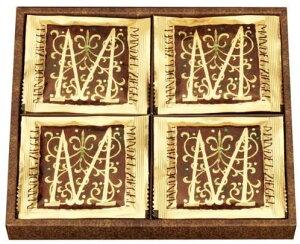 【本高砂屋】本高砂屋 マンデルチーゲル M15 洋菓子 焼き菓子 ギフト 父の日 母の日 バレンタインデー ホワイトデー プレゼント 個包装 送料無料