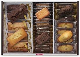 【ヴィタメール】WITTAMER ヴィタメール ヴィタメール・セレクション 28個入り チョコレート フィナンシェ SEE-50W 送料無料 当日・翌日配送