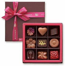 【ヴィタメール】WITTAMER ヴィタメール ショコラ・ド・ヴィタメール 9個入 チョコレート ショコラ 送料無料 当日・翌日配送