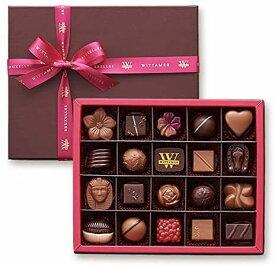 【ヴィタメール】WITTAMER ヴィタメール ショコラ・リュクス 20個入 チョコレート ショコラ 送料無料 当日・翌日配送