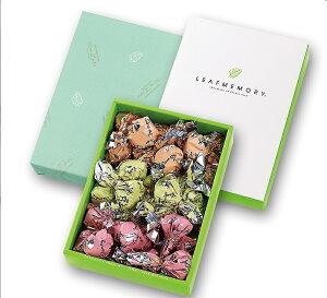 【モンロワール】モンロワール Leaf memory Gift Box リーフギフトボックス 27個入り 東京 チョコレート ギフト