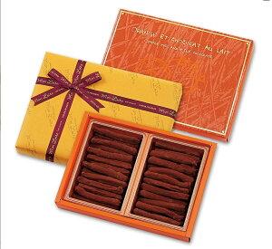 【モンロワール】モンロワール ORANGE et CHOCOLAT AU LAIT オレンジピール 250g入り 東京 チョコレート ギフト