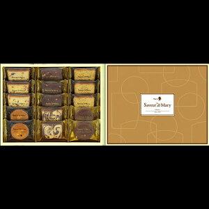 【メリーチョコレート】mary's chocolate メリーチョコレート サヴール ド メリー 15枚 フィナンシェ