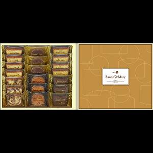 【メリーチョコレート】mary's chocolate メリーチョコレート サヴール ド メリー 20枚 フィナンシェ
