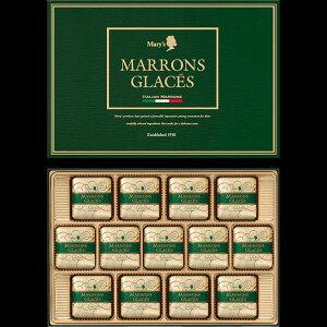 【メリーチョコレート】mary's chocolate メリーチョコレート マロングラッセ 13個入 栗