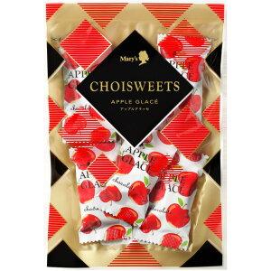【メリーチョコレート】mary's chocolate メリーチョコレート アップルグラッセ 2袋セット チョコ菓子