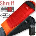 冬のキャンプに使える!安くてしっかり暖かい寝袋のおすすめを教えてください!