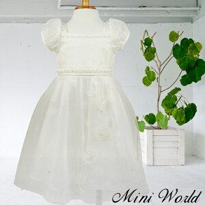 キッズ ベビー 子供 ドレス フォーマル ワンピース 女の子 結婚式 発表会 衣装 ホワイト 【特S15】
