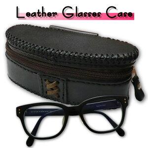 ナチュラルレザーメガネケース ホルダー付 ポーチ 眼鏡 革 アウトドア ソフトケース