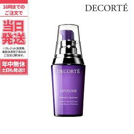 コーセー KOSE コスメデコルテ モイスチュアリポソーム化粧液 60ML 美容液 定型便送料無料
