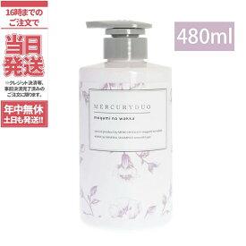 メガミノワッカ アミノ&ミネラル シャンプー センシュアルエレガンスの香り スムースタイプ 480ml