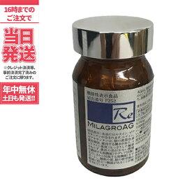 ミラグロAG サプリ MilagroAG 90粒 DHA EPA アルガトリウム α-GPC アルガトリウム 活性型DHA 目の健康 睡眠の質 守る 送料無料