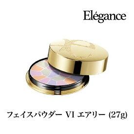 Elegance エレガンス ラ プードル オートニュアンス リクスィーズ 本体 27g VI エアリー 送料無料