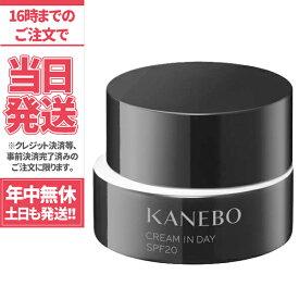 国内正規品 カネボウ クリーム イン デイ SPF20 PA+++ 40gフレッシュフローラルの香り KANEBO 送料無料