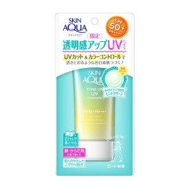 【ロート製薬】 スキンアクア トーンアップUVエッセンス ミントグリーン 80g SPF50+/PA++++ (顔・からだ用) 【化粧品】