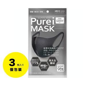 PureiMASK ピュアア 個包装 マスク グレー レギュラーサイズ 3枚入り 夏用マスク マスク夏用 洗えるマスク ピッタマスク 類似品 (pitta mask)洗って繰り返し使用でき経済的 送料無料 SALE
