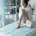 ひんやりマット 冷却マット 敷きパッド 冷感敷きパッド ひんやり 冷感 クールマット 90×140 洗える 防水 クール 冷感…