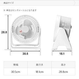 サーキュレーターおしゃれサーキュレーターファンエアーサーキュレーターコンパクト小型軽量パワフル送料無料強力静音静か風量調節省エネレトロ扇風機卓上扇風機SUNRIZEサンライズ