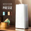 加湿器 おしゃれ 卓上 オフィス アロマ 超音波加湿器 タワー型 小型 シンプル 寝室 リビング 木目 LED 大容量 省エネ PRESSE