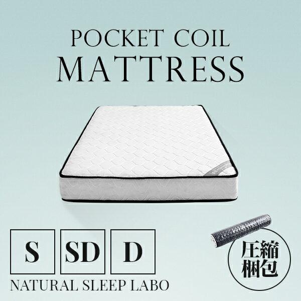 マットレス ポケットコイルマットレス 送料無料 ポケットコイル 低反発マットレス 低反発 ベッドマットレス シングル セミダブル ダブル