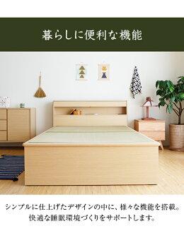 畳ベッドたたみベッドシングルセミダブルダブル収納ベッドベッドフレーム引き出し収納付きヘッドボード宮付きロースタイルフロアベッドローベッド畳い草伊吹