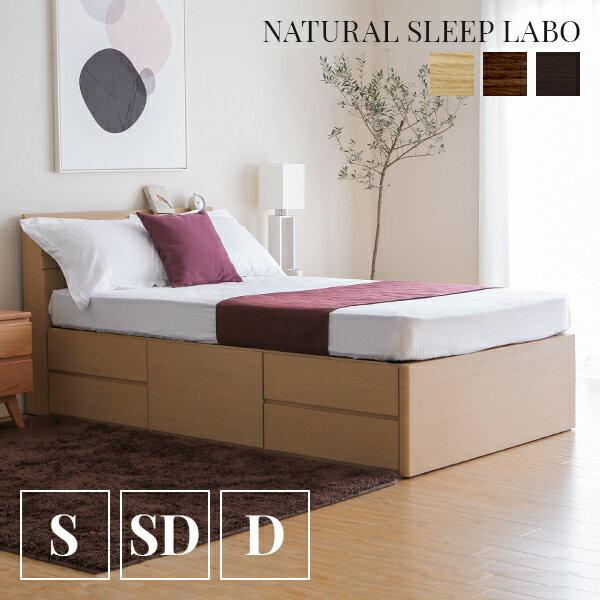 ベッド シングル 引き出し付き ベッドフレーム 送料無料 北欧 セミダブル ダブル ベッド下収納 すのこ 収納 ヘッドボード フレーム ロータイプ 棚 feliz XL