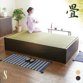 畳ベッド たたみベッド シングル セミダブル ダブル ベッド ベッドフレーム 収納 ベッド下収納 跳ね上げ フロアベッド ローベッド 畳 い草 風雅