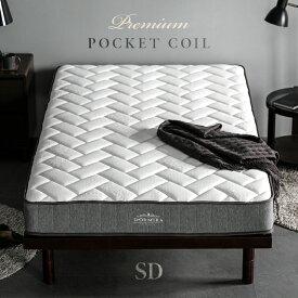 ポケットコイル マットレス セミダブル ポケットコイルマットレス ベッドマットレス セミダブルマットレス 快眠 体圧分散 極厚 20cm キルティング 通気性